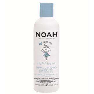 šampoon lastele